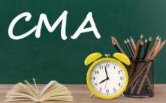 麦积会计麦积会计内部分享4月CMA考试P1选择题考情